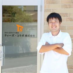 郷田 慎一